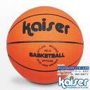 キャンパス バスケットボール