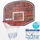 【送料無料】kaiser バスケットボード80/KW-579/バスケットボール、ゴール、バスケットゴール、リング、室内、子供、ミニバスケット
