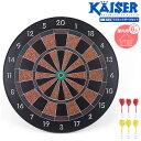 kaiser セフティマグネットダーツ/KW-625/ダーツボード、ソフト、ダーツセット、ダーツゲーム