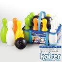 kaiser ストライクボーリングセット/KW-639/ボーリング、ピン、ボール、ボーリングセット、玩具、お子様、子供用