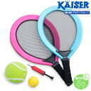 kaiser デカテニスセット/KW-646/テニスラケット、玩具、テニス、デカ、ドデカ、ジャンボ、子供用、お子様、ラケット