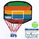 【送料無料】kaiser バスケットボード50/KW-647/バスケットボール、ゴール、バスケットゴール、リング、子供、ミニバ…