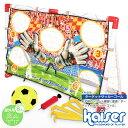 【送料無料】kaiser ターゲットサッカーゴールセット/KW-656/サッカーゴール、サッカー、ゴール、キーパー、ターゲッ…