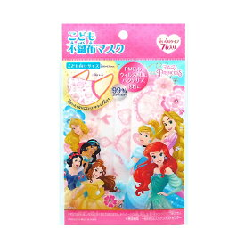 日本マスク 子供用ディズニープリンセス不織布マスク 7枚