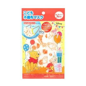 日本マスク 子供用プーさん不織布マスク 7枚