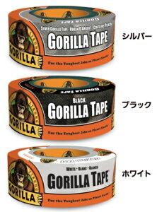 呉工業 KURE ゴリラテープ シルバー/ブラック/ホワイト