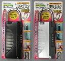 ノムラテック NEWキーストックハンディ N1296/N1297 キーボックス 楽天ウィークリーランキング1位商品!