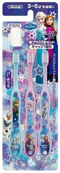 スケーター アナと雪の女王15 歯ブラシ 園児用 3-5才用 3本セット