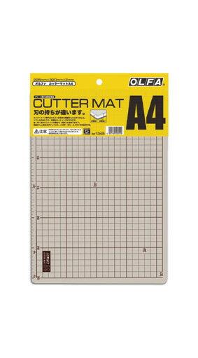 OLFA カッターマットA4 (225×320×2mm) 134B