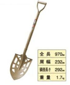 金象印 パイプ柄穴明きショベル丸型 剣先スコップ