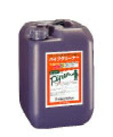リスロン パイプ洗浄剤 パイパー 20L