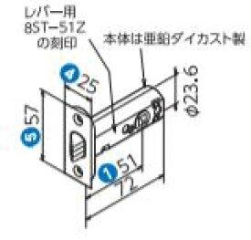 川口技研 GIKEN ラッチのみ バックセット51mm 8ST-51