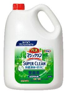 花王業務用 バスマジックリン スーパークリーン グリーンハーブの香り 除菌消臭 4.5L×4本 ケース販売