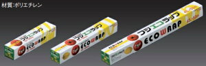 【送料無料】フジナップ 業務用フジエコラップ 30cm×100m×30本 ケース販売
