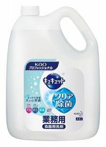洗剤 食器洗い 【徹底比較】食洗機用洗剤のおすすめ人気ランキング18選