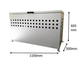 屋外用大型ダストボックス 300L DST1100 DST-1100