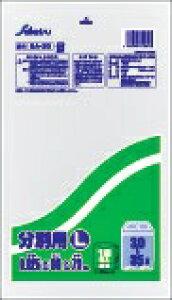 セイケツ 業務用ポリ袋 SA-30 透明 分別ペール用L 30-35L 0.025×600×700mm ケース販売 10枚×60冊 600枚 ごみ袋