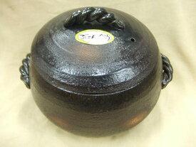 三鈴陶器 日本製ご飯鍋 四日市万古焼 みすず炊飯土鍋 1合炊き 一合