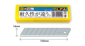 OLFA カッター替刃 大 50枚入り LB50K