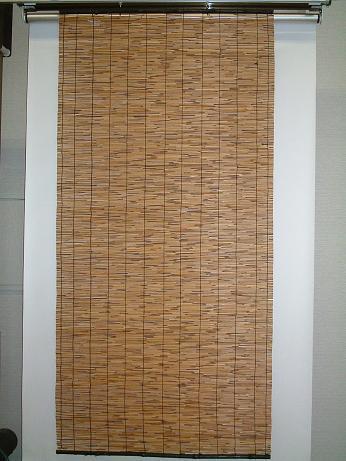 炭化すだれ 大 88cm×180cm いぶしすだれ 黒竹桟