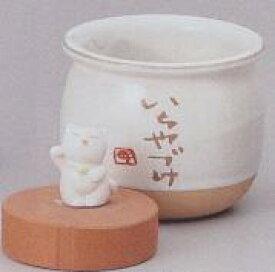 一夜漬容器 猫 陶器製漬物容器