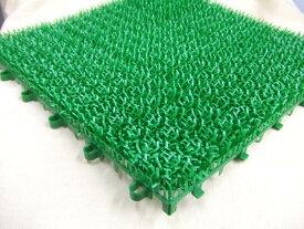 【代引き不可】山崎産業 国産 ユニット式 ジョイント 人工芝 30×30cm 若草ユニット グリーン/グレー