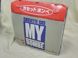 【企業宛送料無料】ニチネン カセットガス マイボンベ 3P×16 ケース販売