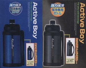 タフコ 直飲みダイレクトステンボトル水筒 アクティブボーイ 2L ブラック/ブルー