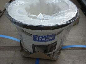 日本製 三河七輪 国産木炭コンロ