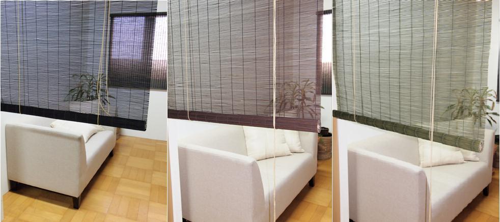 竹製ロールアップスクリーン 88cm×180cm