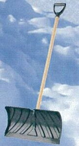 ガルディナ ポーラウェーブ スノープッシャー雪かき 黒 幅55cm PW-31KDJC