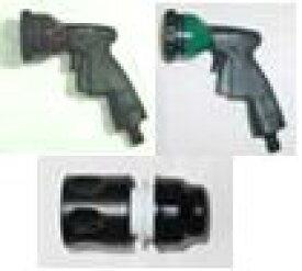 三洋化成 ブロンズホースリール用交換ノズル メタル9