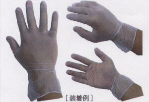 【訳あり】ホリアキ プラスチック手袋 PVCグローブパウダー付 L 100枚入 粉付 箱無し 裸包装
