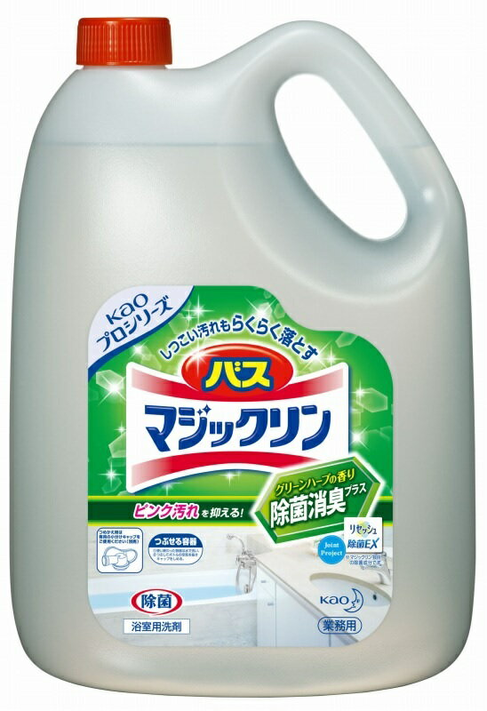 花王業務用 バスマジックリン 除菌消臭プラス 4.5L×4本 ケース販売