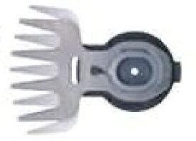 マキタ 芝生バリカン用交換刃 160mm A-51100 特殊コーティング刃 替刃 楽天ウィークリーランキング1位商品!