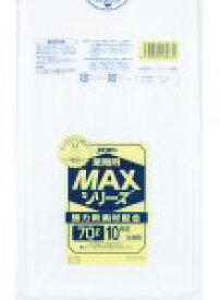 ジャパックス 業務用ポリ袋 MAX 0.02 70L 10枚×50冊 500枚 ケース販売 ごみ袋 半透明 S-79