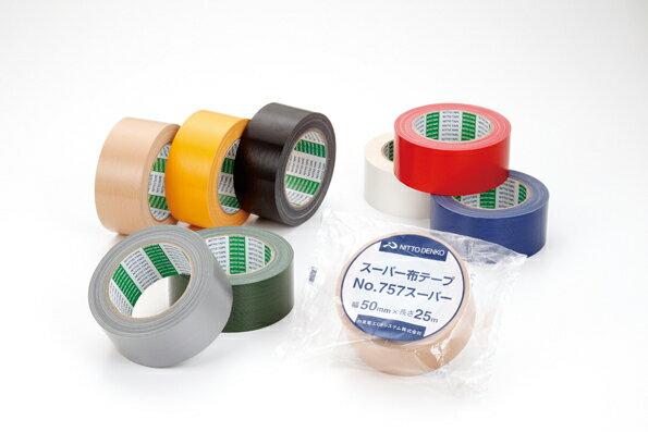 日東電工 NITTO カラー布テープ スーパー布テープNo.757着色 50×25m 白/赤/青/黄/緑/黒/シルバー
