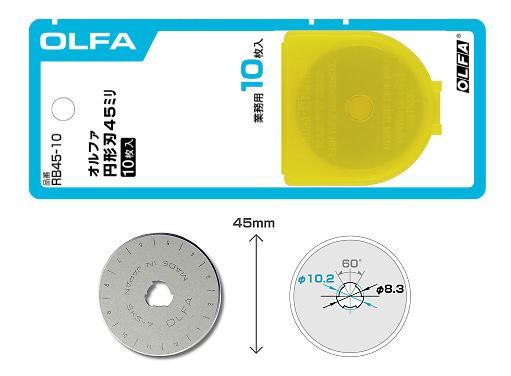 OLFA ロータリーカッター替刃 円形刃45ミリ替刃 RB45-10 10枚入り 楽天ウィークリーランキング1位商品!