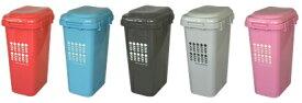 平和工業 ジョイントペール 分別ゴミ容器 45L 分類ダストボックス