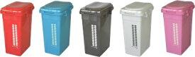 ジョイントペール 分別ゴミ容器 32L 分類ダストボックス ニューカラー