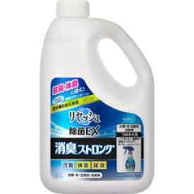 花王業務用消臭剤 リセッシュ 2L 除菌EX 消臭ストロング
