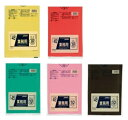 ジャパックス 業務用ポリ袋 0.03 45L 10枚 ごみ袋 黄/赤/緑/ピンク/茶色