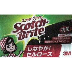 スコッチブライト抗菌セルローススポンジたわしスコッチブライト
