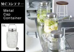 梅酒びんMCコンテナー5Lレードル付きガラス製