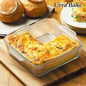 グラタン皿 19×16cm 大皿 スクエア スクエアロースター MS セラベイク CERA BAKE ( こびりつきにくい 耐熱皿 セラミック コーティング 耳付き お手入れ 簡単 洗いやすい 電子レンジ対応 食洗機対応 オーブン対応 )