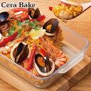 グラタン皿 大皿 スクエア セラベイク 耐熱ガラス レクタングルロースター M オーブンウェア 皿 食器 ( ア…