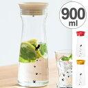 冷水筒 カラフェ 足あとカラフェ 900ml ( ピッチャー 冷水ポット 麦茶ポット 水差し 耐熱 ボトル )