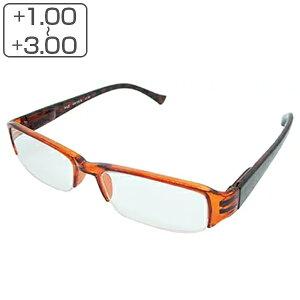 老眼鏡 シニアグラス ハーフリム メンズ レディース リーディンググラス 軽量 ( 男性 女性 男女兼用 ハーフ フチ 丈夫 メガネ 眼鏡 めがね おしゃれ )