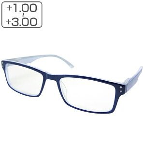 老眼鏡 シニアグラス メンズ レディース リーディンググラス 軽量 ( 男性 女性 男女兼用 ポリカーボネイト 頑丈 丈夫 メガネ 眼鏡 めがね おしゃれ )