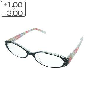 老眼鏡 シニアグラス レディース リーディンググラス 軽量 ( 女性 花柄 黒縁 ラインストーン ポリカーボネイト 頑丈 丈夫 メガネ 眼鏡 めがね おしゃれ )